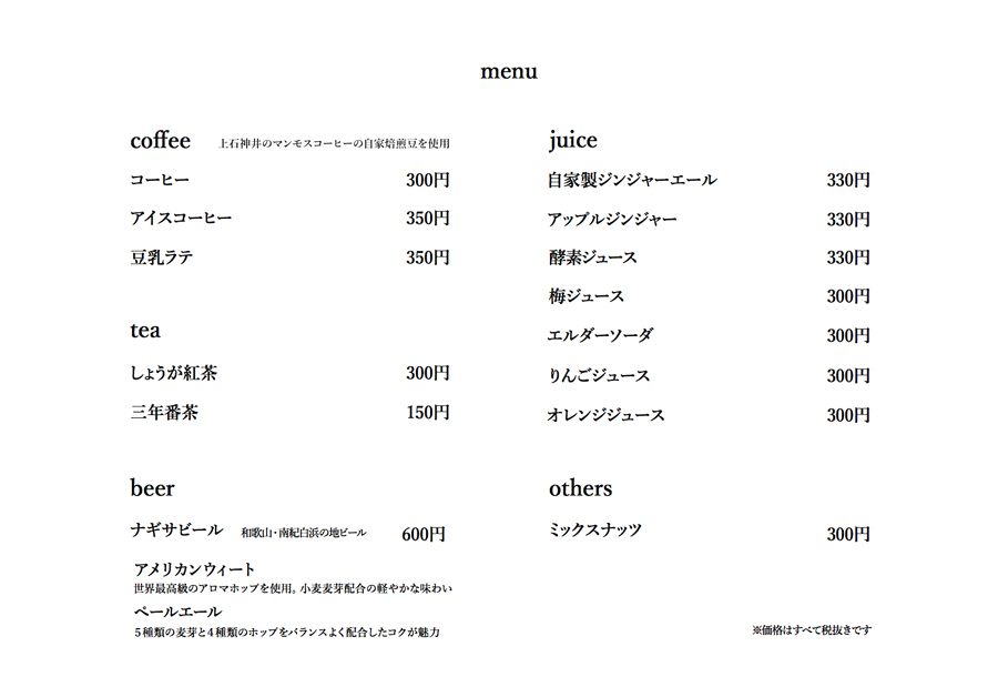 obj_text_cafe