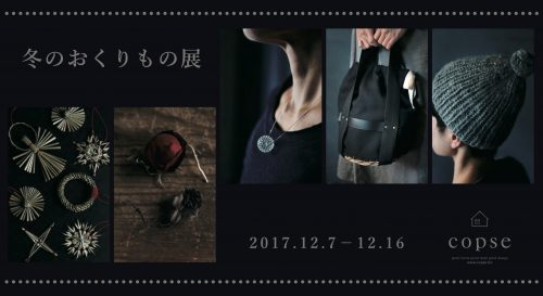 2017f12