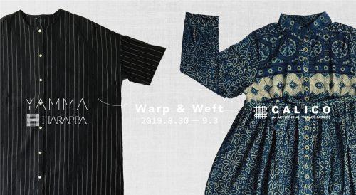 2019warp&weft_dm_ol