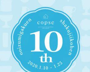 copse01