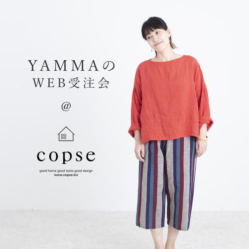 yamma_202005